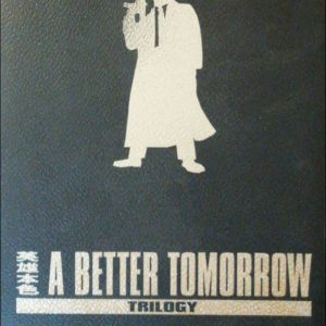 A Better Tomorrow Trilogy auf DVDs