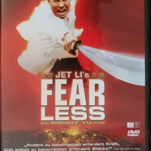 Fearless DVD C